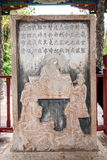 Yunnan Honghe Prefecture Jianshui Temple stone kongsheng chord song map. Stone Chung-San chord diagram a high five meters wide and eighty centimeters, the Stock Photography