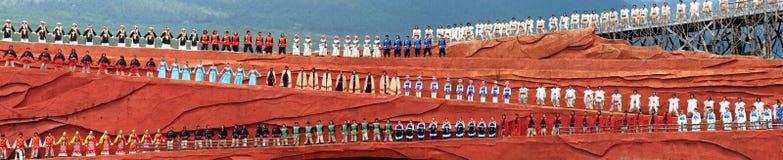 Yunnan-Minoritäten Stockfoto