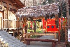 The Yunnan Nationalities Village Royalty Free Stock Photography