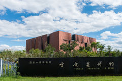 Yunnan Provincial Museum  Royalty Free Stock Photography