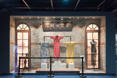 Yunshang Tailor Shop Royalty Free Stock Image