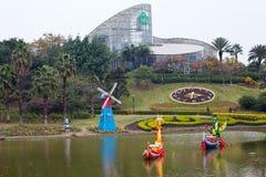 Yuntai Garden Royalty Free Stock Image