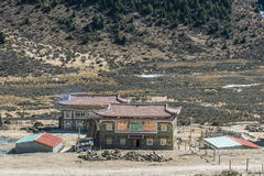 Yuquanxi village Stock Photos