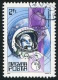 Yuri Gagarin. HUNGARY - CIRCA 1982: stamp printed by Hungary, shows Yuri Gagarin, circa 1982 Stock Image