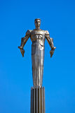 Yuri Gagarin monument - Moscow Russia Royalty Free Stock Photos