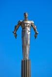 Yuri Gagarin monument - Moscow Russia Royalty Free Stock Photos