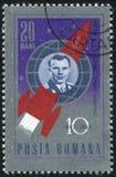 Yuri Gagarin. ROMANIA - CIRCA 1967: stamp printed by Romania, shows Yuri A. Gagarin and Vostok 1, circa 1967 Royalty Free Stock Images