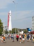 Yuri Gagarin Space Rocket Royalty Free Stock Image