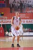 Yuri Vasilyev Fotos de Stock
