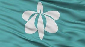 Yurihonjo miasta flaga, Japonia, Akita prefektura, zbliżenie widok ilustracja wektor