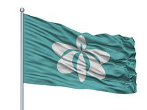 Yurihonjo miasta flaga Na Flagpole, Japonia, Akita prefektura, Odizolowywająca Na Białym tle ilustracji