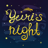 Yuris Night vektorillustration Royaltyfri Bild