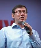 Yuriy Lutsenko Zdjęcia Stock