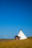 Yurt. Nomad's tent is the national dwelling of Inner Mongolia Royalty Free Stock Photos