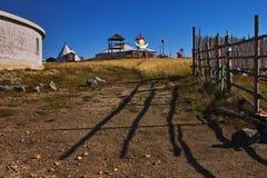 Yurt Fotos de Stock Royalty Free