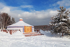 Yurt. Young Buryat family, winter, Siberia, Russia Stock Photo