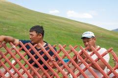 Yurt Stock Photography