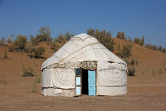 Yurt in the tourist camp Stock Image
