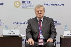 Yury Chayka Royalty Free Stock Photo