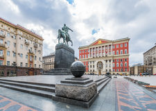 Yury Dolgoruky monument and Moscow city Hall. Royalty Free Stock Images