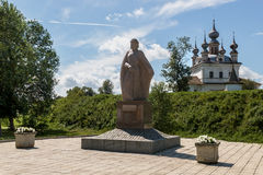Yuryev-Polsky. Monument to Yury Dolgorukiy. Golden Ring. Monument to Yury Dolgorukiy in Yuryev-Polsky against the background of Cathedral of the Archangel Royalty Free Stock Photos