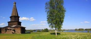 Yuryevo, Veliky Novgorod, Rússia Imagens de Stock