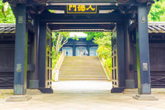 Free Yushima Seido Confucian Temple Entrance Doors H Stock Photo - 82326330