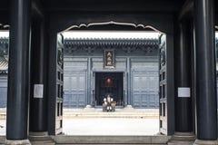 Yushima Seido (Yushima sacred hall) shrine in Tokyo Stock Photos