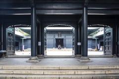 Yushima Seido (Yushima sacred hall) shrine in Tokyo Stock Image