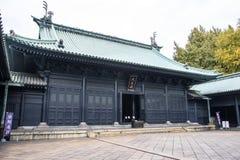 Yushima Seido (Yushima sacred hall) shrine in Tokyo Royalty Free Stock Photography