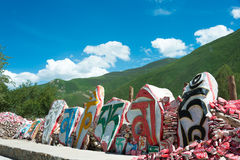 YUSHU (JYEKUNDO), ΚΊΝΑ - 12 Ιουλίου 2014: Ναός Mani (Mani Shicheng) Στοκ εικόνες με δικαίωμα ελεύθερης χρήσης