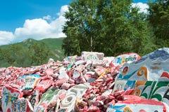 YUSHU(JYEKUNDO), CHINA - Jul 12 2014: Mani Temple(Mani Shicheng) Stock Image