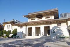 Yushukan muzeum przy świątynią yasukuni Zdjęcia Royalty Free