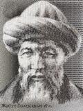 Yusuf Balasaguni portrait Royalty Free Stock Image