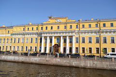 Yusupov Palace. Royalty Free Stock Photography