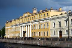 Yusupov slott i St Petersburg Arkivbilder