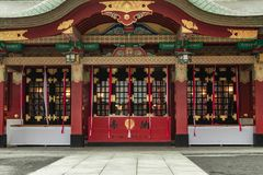 Yutoku Inari shrine royalty free stock photo