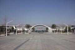 Yuyao norr järnvägsstation Arkivbilder
