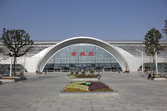 Yuyao North Railway Station Royalty Free Stock Photography