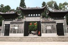 Yuyin Mountain House, landmark in Guangzhou Royalty Free Stock Photo