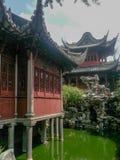 Yuyuan Stock Images