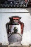 Yuyuan garden shanghai china Royalty Free Stock Image