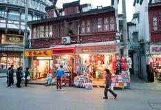 YuYuan Market Royalty Free Stock Image