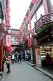 YuYuan Market Stock Photos