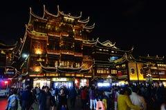 Yuyuan trädgård- och stadstempel Arkivbild