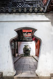 Yuyuan trädgårdshanghai porslin royaltyfri bild
