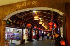 Yuyuan Turystyczna hala targowa w Szanghaj Chiny Zdjęcie Stock