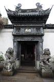 Yuyuantuin, Oude Stad, Shanghai, China Stock Afbeeldingen