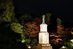 Yuzen trädgård av Chion-i templet under höstaftonbelysningar fotografering för bildbyråer