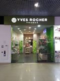 Yves Rocher Royalty Free Stock Photography